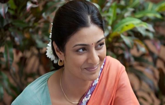 Frases Gita Patel,