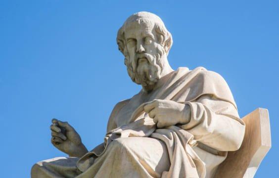 Frases e Citações de Platão