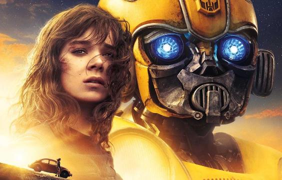 Frases do Filme Bumblebee